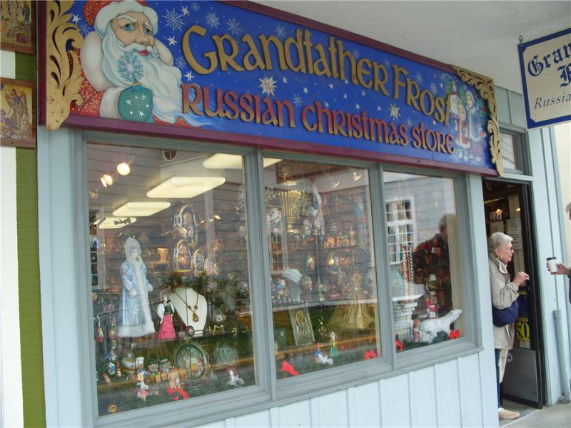 фото русские магазины