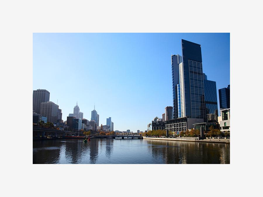 Вид на центр мельбурна