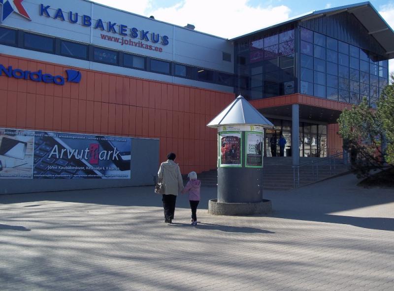 казино felikss в эстонии в йыхви