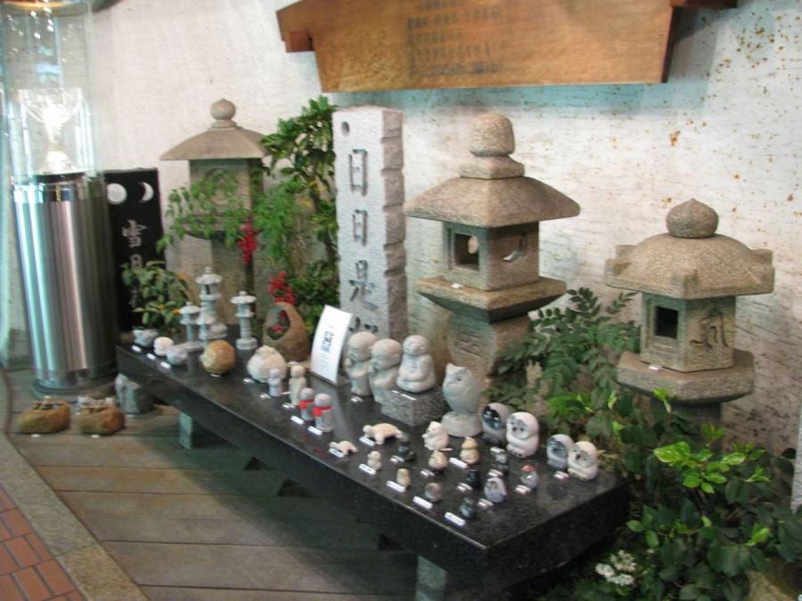 Каменный японский фонарь своими руками 43