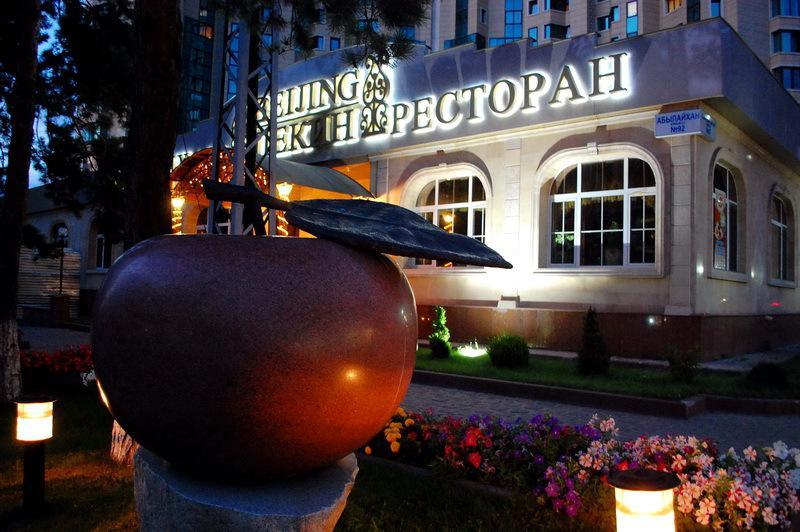 Академия спорта казахстан алматы