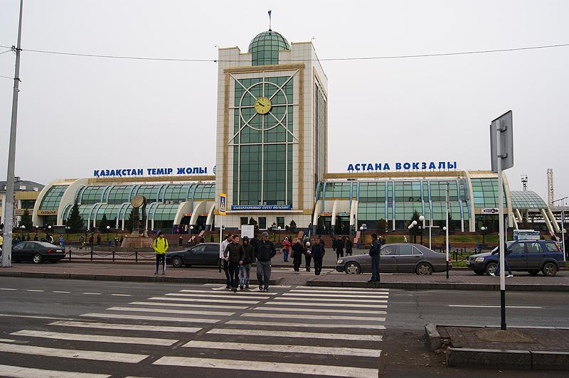 Картинки вокзала астаны