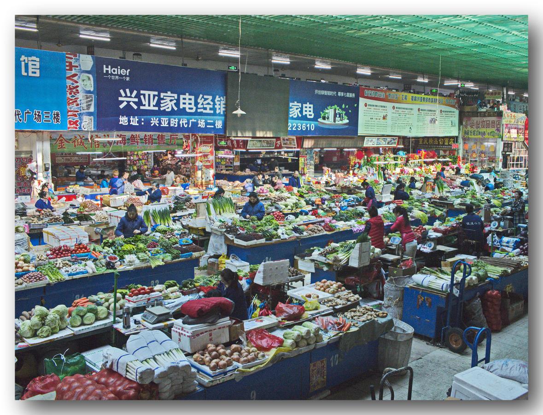 фотографии мишань китай работе подключается