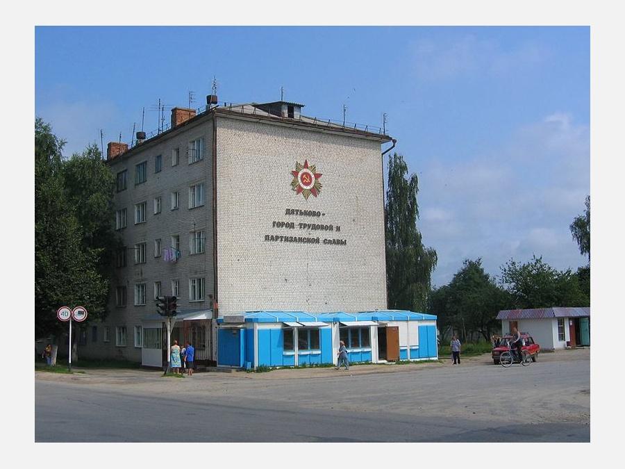 осмотр брянская область гуп эсх дятьково описание фото сел деревень