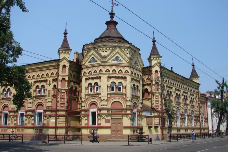 эротические знакомства с фото в иркутске