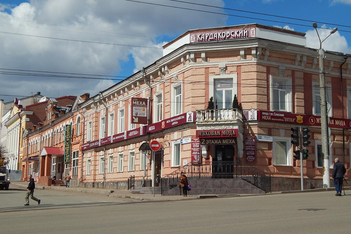 сябитова рассказала киров фото с телефона поголовье, это полтора