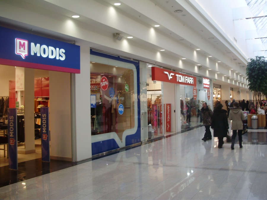 Магазин Модис Рядом