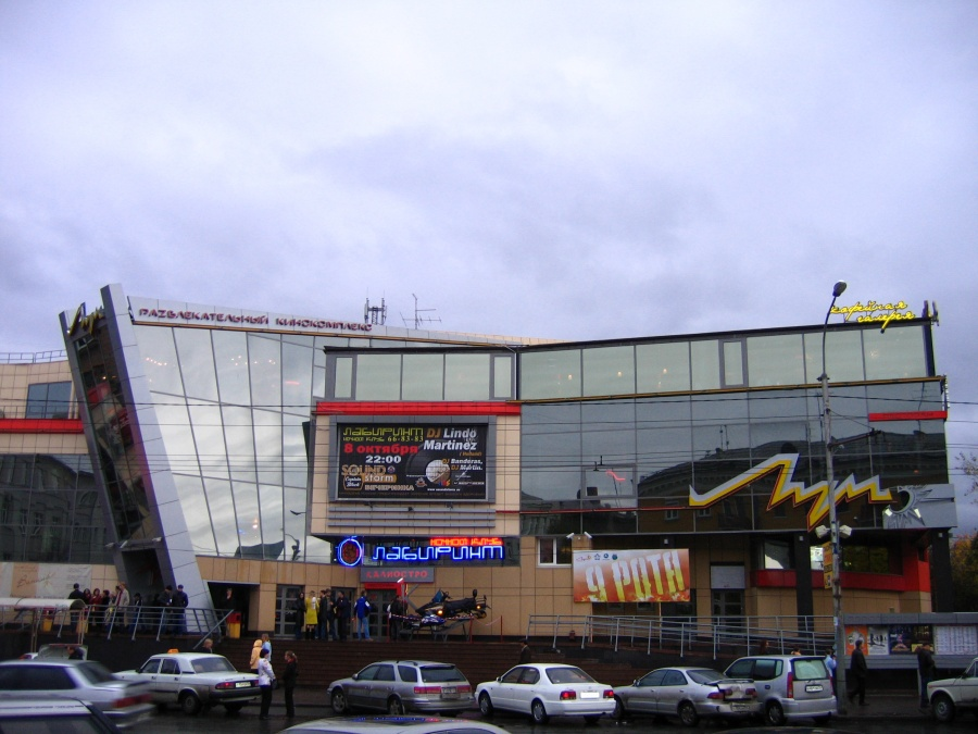 защитную кинотеатр красноярск фото поездили острову там