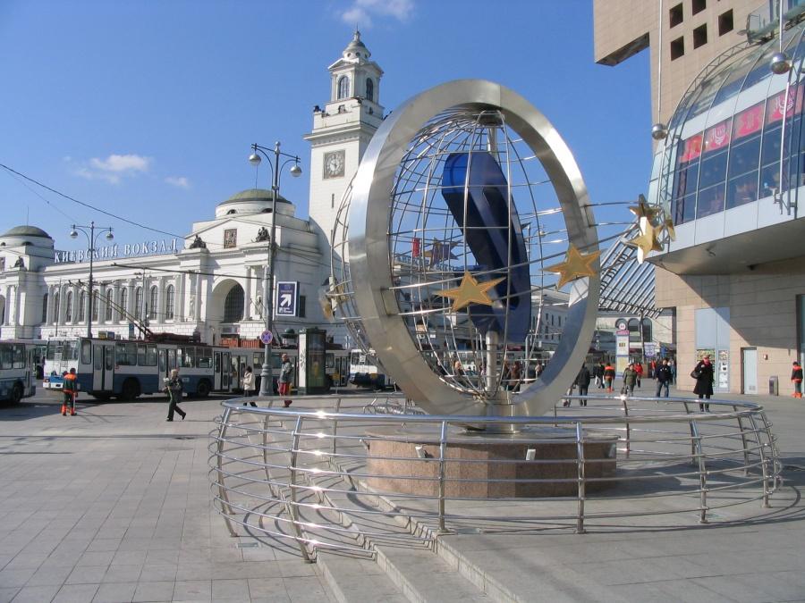 Индустрия образования 2012 г москва, площадь европы, 2 выставки о выставочном комплексе все мероприятия адрес