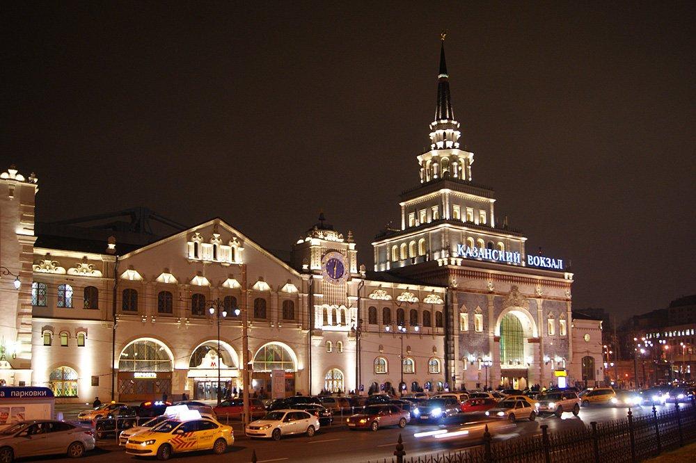 дома фотографии казанского вокзала крупные