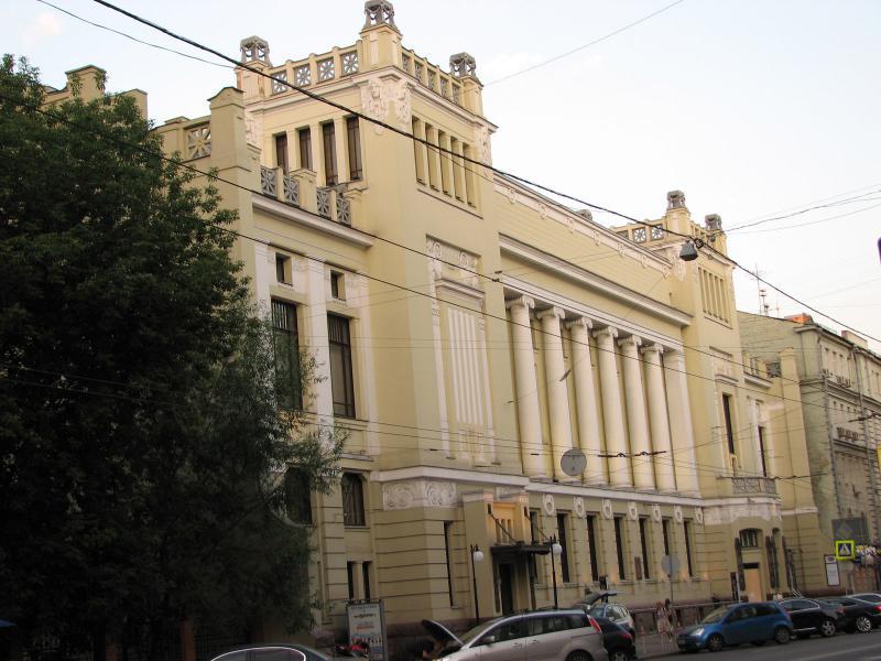 Купеческий клуб в москве в 19 веке геленджик мужские клубы