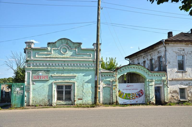 Нолинск - Фото №20