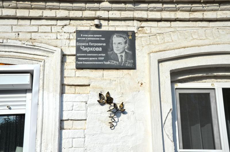 Нолинск - Фото №37