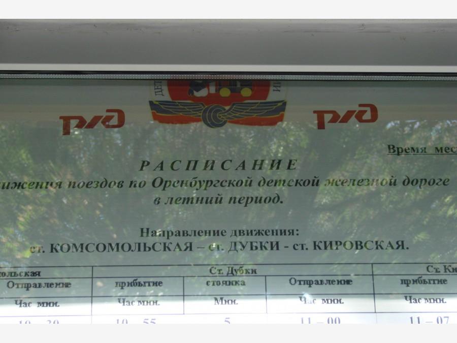 все шлюхи оренбурга фото