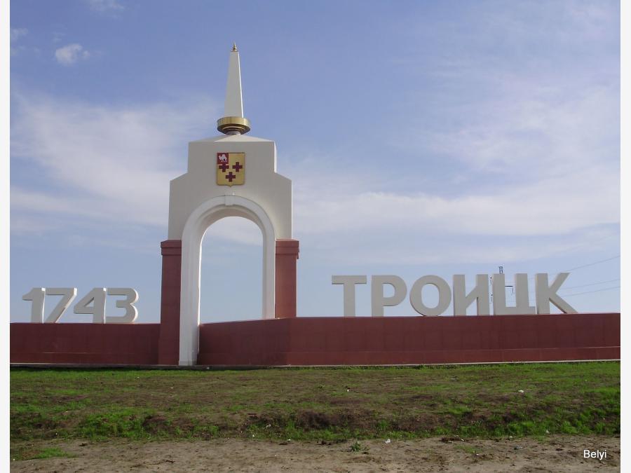 бесплатный сайт знакомств в саратовской области