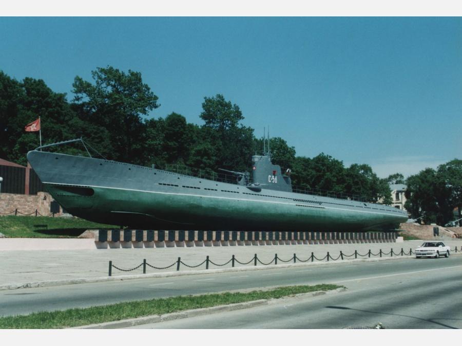 владивосток лодка музей