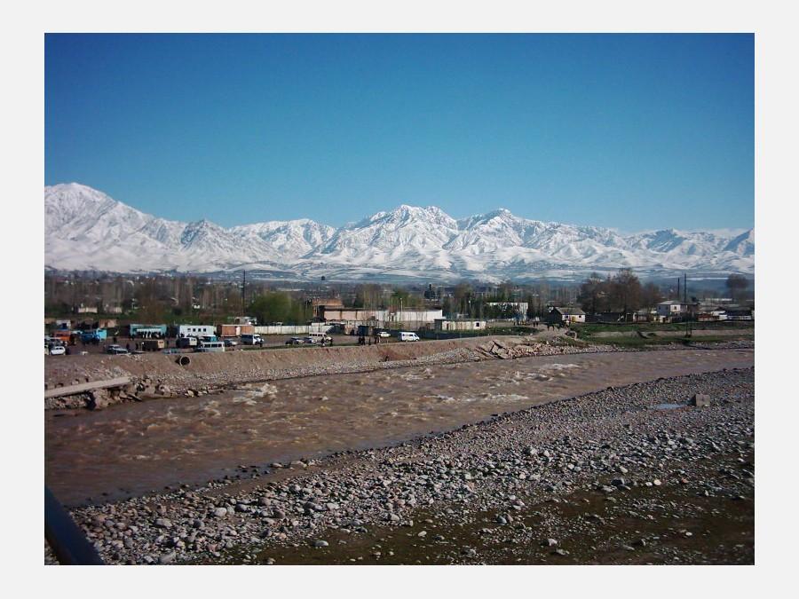 Вахдат таджикистан фото